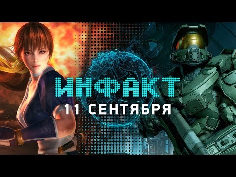 Halo 5 на PC, Project Judge от авторов Yakuza, даты релиза Dead or Alive 6 и Left Alive, «Веном»…