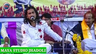 जागी जागी ज्योत 2018 # भेरुजी भजन  झांकर # MASHROOM MANCHALA 2018 jhanker