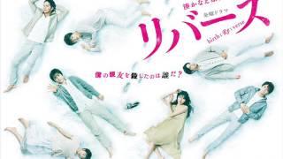 download lagu 横山克 - Days Gone By gratis