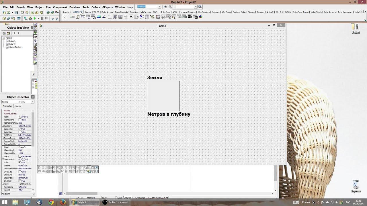 Как сделать электронный проект