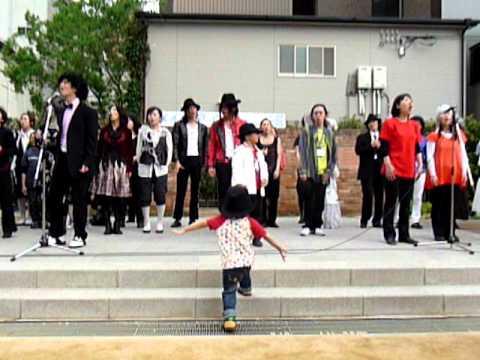 神戸で群舞! Michael Jackson  (Make a wish in 神戸)