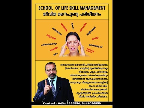 Teacher's Training at Amritha Vidyalayam-Thiruvalla &Changanasshery...Dr. Jayaprakash{mind tech}