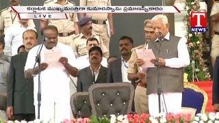 HD Kumaraswamy Take Oath as Karnataka CM at Vidhana Soudha  live Telugu - netivaarthalu.com