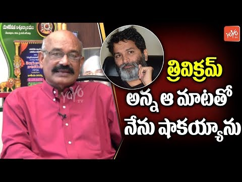 Actor Vizag Prasad Shocked By Trivikram Srinivas Words | Tollywood News | YOYO TV Channel