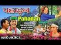 Pahadan Latst Himachali Full Album (Audio) Jukebox   Parmesh Kumar, Ramlaal Verma, Koshalya Bharti