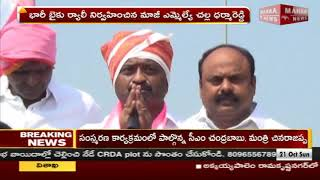 Parakala MLA Dharma Reddy Conducts Bike Rally | TRS Election Campaign
