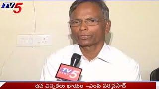 Varaprasad Rao About Pawan Kalyan will Support YS Jagan in 2019 Elections