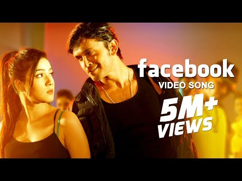 Facebook | Video Song | Warning (2015) | Bengali Movie | Arifin Shuvoo | Mahiya Mahi video