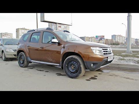 Что стало с Renault Duster через 5 лет / NICE-CAR.RU