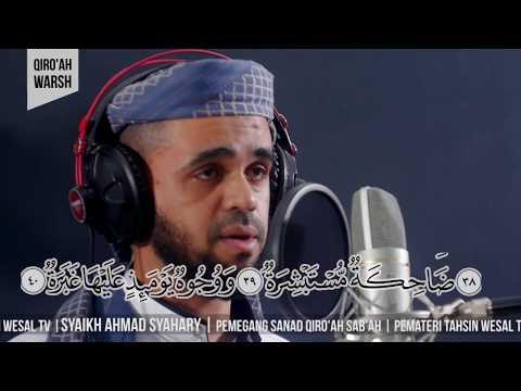 Murottal QS : Abasa   Syaikh Ahmad Syahary   Qiro'ah WARSH