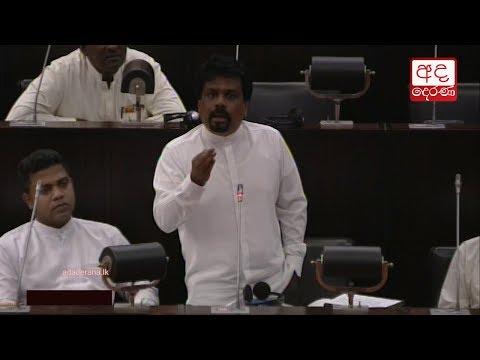 parliament debate on|eng