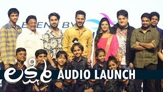 Lakshmi Movie Audio Launch | Vv Vinayak, Lakshmi | Prabhu Deva | Aishwarya Rajesh