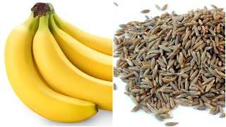 வாழைப்பழத்துடன் சீரகம் சாப்பிட்டால் இப்படி ஒன்று நடக்கும் ! Benefits of Banana With Cumin Seed
