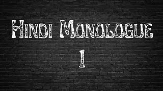 Hindi Monologue Acting Il First Video On Youtube lI ONE SIDE LOVE SCENE II Scripts II Dialogue .