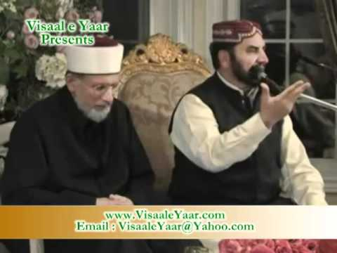 Punjabi Sufiana Kalam( Qari Sadaqat Ali)by Visaal video