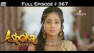 Chakravartin Ashoka Samrat - 24th June 2016 - चक्रवर्तिन अशोक सम्राट - Full Episode