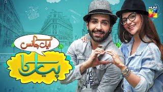 Ek Chance Pyar Ka | HUM TV | Telefilm Eid | Special 2018  from HUM TV
