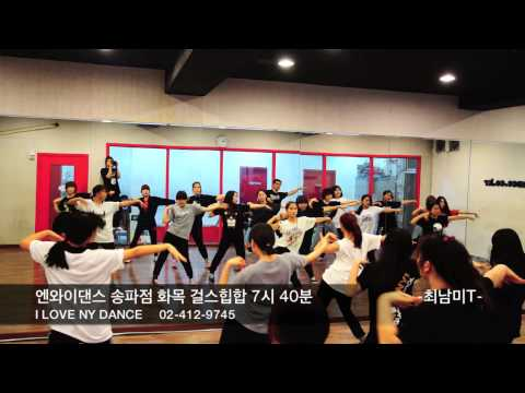 Lady Gaga 레이디가가 LoveGame 러브게임 choreography by NY dance