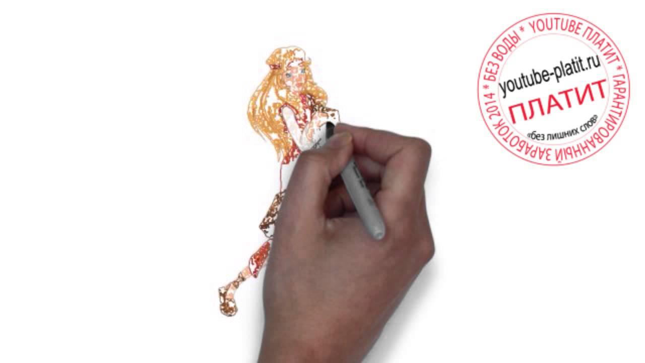 Как правильно рисовать мультфильм