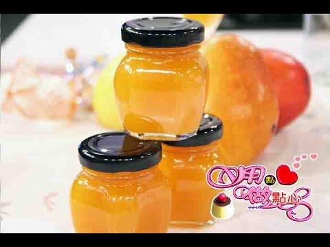 用點心做點心A-20160717 芒果杏桃果醬