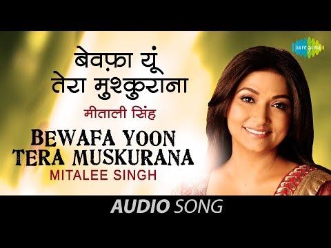 Bewafa Yoon Tera Muskurana   Ghazal Song   Mitalee Singh