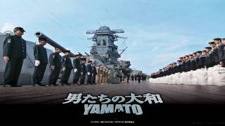 Otokotachi no Yamato - Existing Tomorrow - OST