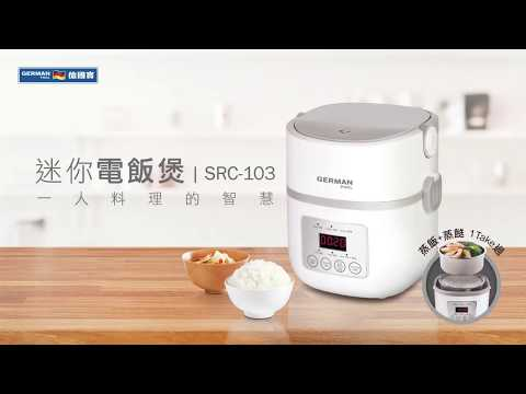 Product Intro: Mini Rice Cooker