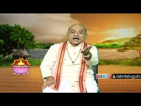 Garikapati Narasimha Rao | Nava Jeevana Vedam | Full Episode 1450 | ABN Telugu