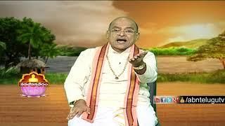 Garikapati Narasimha Rao | Nava Jeevana Vedam | Full Episode 1450
