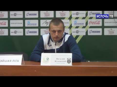 Виталий Жуковский прокомментировал игру с «Городеей»