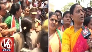 Inter Results Issue | Konda Surekha Participated In Rally To Support Students At Hanamkonda
