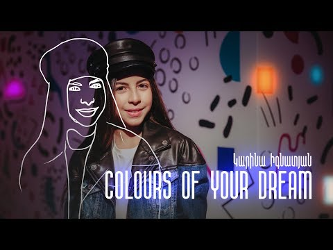 Karina Ignatyan - Colours Of Your Dream | Depi Mankakan Evratesil 2019
