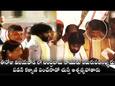 Pawan kalyan And Chandrababu Naidu in On Same  Stage | Dashavatara Venkateswara Swamy Temple Opening