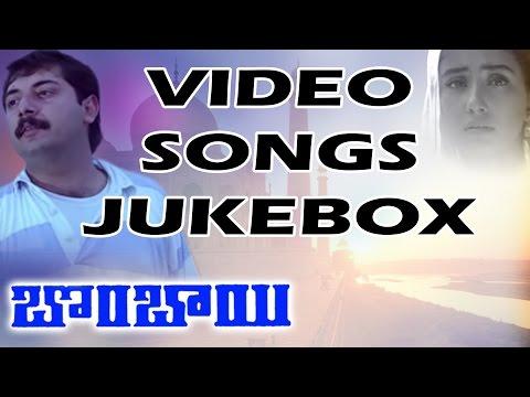 Bombay Movie  Songs Jukebox || Aravindaswamy,Manishakoirala