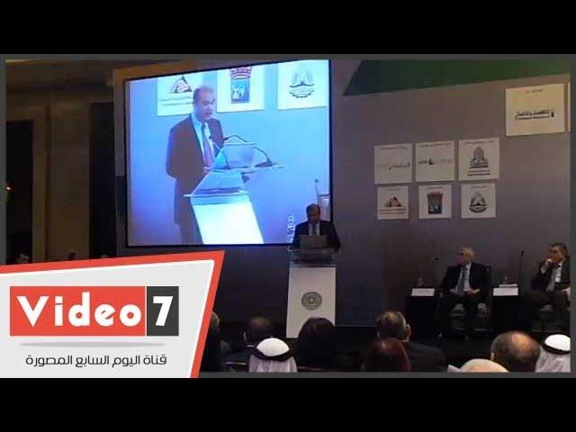 """وزير التموين يلقى كلمة """"السيسى"""" فى المؤتمر الـ 16 لرجال الأعمال"""