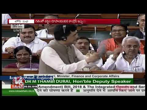 TRS MPs Slams Central Govt In Parliament Over Partiality Towards Telangana | V6 News
