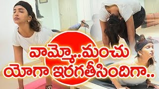 Manchu Lakshmi Stunning Yoga on International Yoga Day