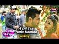 A Dil Taa Bada Kamina   Video Song Making   Bapa Tame Bada Dusta | Jayjeet, Samita & Lubun Tubun