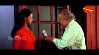 Watch Kilukil Pambaram an Malayalam Movie Comedy Scene directed by Thulasidas, and Starring Jagathy Sreekumar, Janardanan, Kaveri, Thikkurisi Sukumaran Nair,...