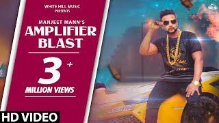 Amplifier Blast  (Lyrical Audio) Manjeet Mann   Punjabi Lyrical Audio 2017   White Hill Music