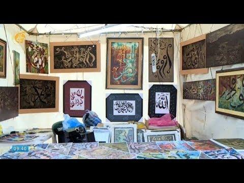 Talk With Painter Isa Tadele - ከሰዓሊ ኢሳ ታደለ ጋር የተደረገ ቆይታ