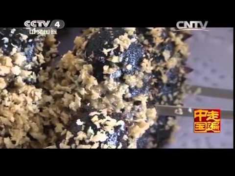 中國-走遍中國-20140614 來自遠古的養生珍品