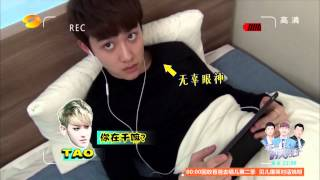快乐大本营-精彩片段-EXO宿舍生活全公开-【湖南卫视官方版1080P】20140710