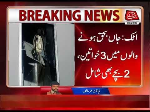 Cylinder Blast in Hospital Kills Six in Attock