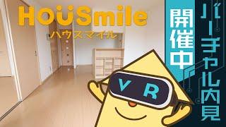 東吉野町3丁目 アパート 2LDKの動画説明