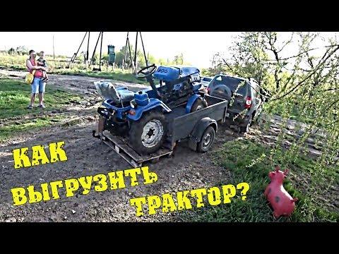 Поездка домой всей семьёй. Выгрузка трактора. Подготовка земли / Семья в деревне