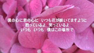 Watch 175r Sakura video