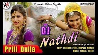 DJ NATHDI //2017//super hit song//priti dulaa