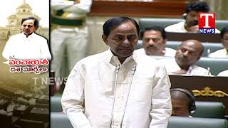 CM KCR About Panchayat Raj Act | Assembly  Telugu
