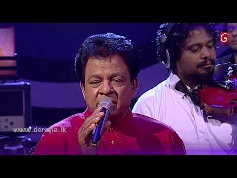 Atheethaya Sihinayak Pamanai - Karunarathna Divulgane @ Derana Singhagiri Studio ( 28-07-2017 )